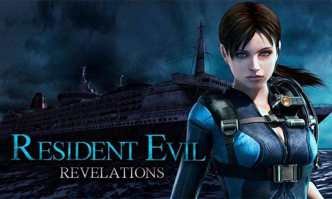 banner-Resident_Evil_Revelation